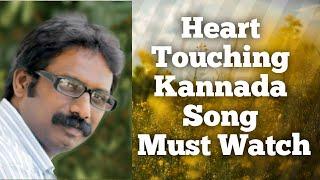 Satta Mele Yelligogthiyo thamma-Kannada Christian Gospel Song-Sung by Vijaya Bhaskar