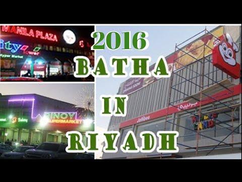 Xxx Mp4 BATHA RIYADH KSA 3gp Sex