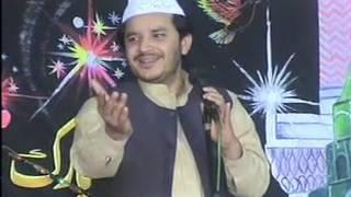 Punjabi Rubaiyat with Tery Shehar Madine Awan By Shahbaz Qamar Fareedi