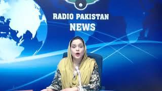 Radio Pakistan News Bulletin 3 PM (24-04-2018)