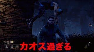 【ブライアン】トラブル満載のカオス過ぎるホラーゲーム実況Part5【Dead by Daylight】