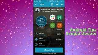 আপনার ইচ্ছা মতো টক টাইম ও MB কিনুন (শুধুমাত্র GrameenPhone)| MyGP Apps Tutorial by Bangla Update