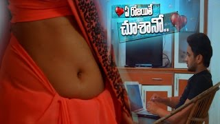 Ye Rojaithe Chusano Movie Hot Teaser || Manoj Nandam || Latest Telugu movie trailers 2016