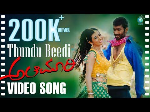 Xxx Mp4 Thundu Beedi Full Kannada Video Song HD Alemari Movie Yogesh Radika Pandit 3gp Sex