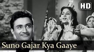 Baazi - Suno Gajar Kya Gaye Samay - Geeta Dutt