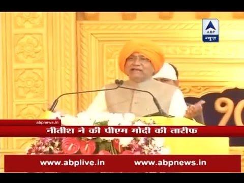 watch Patna: Bihar CM Nitish Kumar appreciates Prime Minister Narendra Modi