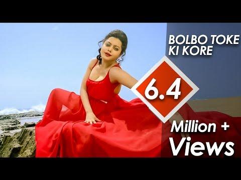 Xxx Mp4 BOLBO TOKE KI KORE II Mon Sudhu Toke Chai II Imran II New Bengali Movie II Upcoming 3gp Sex