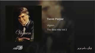 Viguen-Yass Par Par ویگن ـ یاس پرپر