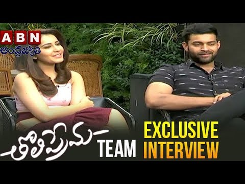Xxx Mp4 Tholi Prema Movie Team Exclusive Interview Varun Tej Rashi Khanna ABN Telugu 3gp Sex