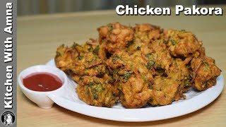Chicken Pakora Recipe - Special Ramadan Recipe - Kitchen With Amna