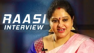 Actress Raasi Special Interview About Lanka Movie | TFPC