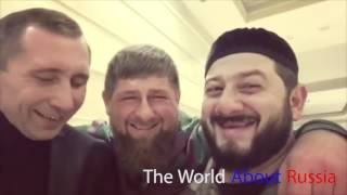Ramzan Kadyrov and Russian comedians answer questions NATO (version with translation)