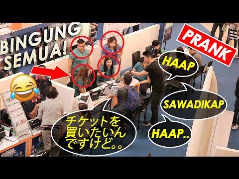 GOKIL PARAH! PRANK NGOMONG BAHASA JEPANG & THAILAND KE ORANG INDONESIA! Ft. Andy Sugar
