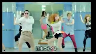PSY  New song!?  新曲発表