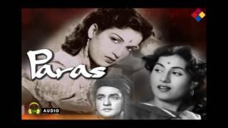 Man Dole Nadi Kinare | Paras 1949 | Geeta Dutt, Mohd. Rafi