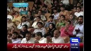 Apki Kidmaat Mein with Zia Mohyeddin | 25 September 2015 | Eid Special