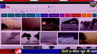 Latest Breaking News ! Today -Another dust storm may soon hit UP Rajasthan pm modi govt Weather news