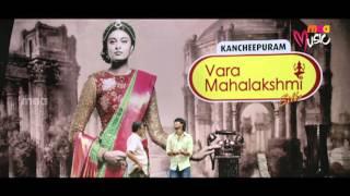 ''Ami Tomake Bhalobashi..' Full Video Song From 'Cinema Chupista Mama'