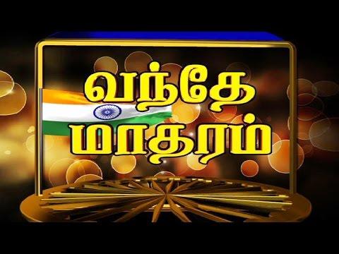 Thirupur Krishanan Exclusive Speech on Vande Mataram | Republic day Special | Kalaignar TV