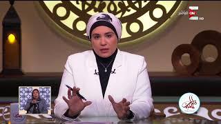 قلوب عامرة - رد د. نادية عمارة بخصوص الحسد