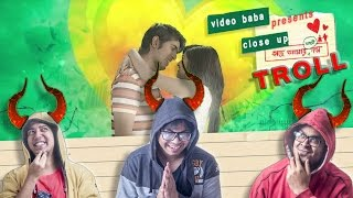 Kache Ashar Golpo TROLL 2016[[VIDEO BABA PRODUCTION]]