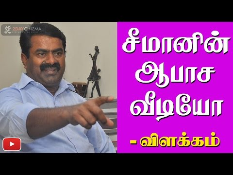 Xxx Mp4 Seeman Reacts To His Leaked Sex Tape Controversy 2DAYCINEMA COM 3gp Sex
