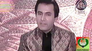 All Pakistan Naat Khawani Competition 2017 organized by Radio Pakistan