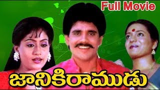 Janaki Ramudu Full Length Telugu Movie || DVD Rip...