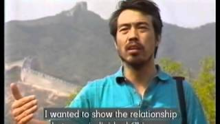 New Chinese Cinema 1989 pt 1