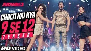Chalti Hai Kya 9 Se12 Teaser | Judwaa 2 | Varun | Jacqueline| Taapsee |David Dhawan|Sajid Nadiadwala