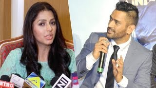 Bhumika Chawla Interview For Ms Dhoni The Untold Story