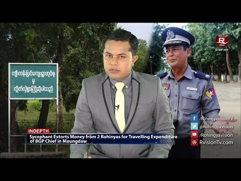 Rohingya Daily News 12 May 2017