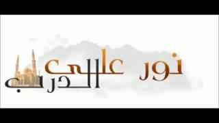 نصيحة لمن يشكوا من الخجل الشديد   عبدالعزيز بن باز