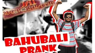 BAAHUBALI 2 Prank by Super Desi People ( Pranks in India)