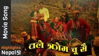 New Gurung Movie TALE CROM CHU SAI 2017/2074 | Ghatu Dance | Bibek Gurung