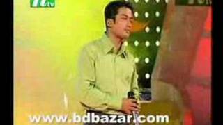 Bangla Song : Tumi Ki Dhekhe cho Kovu
