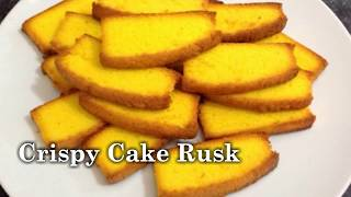 Cake Rusk Recipe - How To Make Crispy Cake Rusk At Home by (HUMA IN THE KITCHEN)