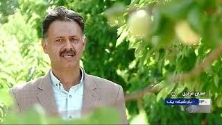 Iran Reyhan village, Khomein county, Agriculture complex مجتمع كشاورزي روستاي ريحان شهرستان خمين