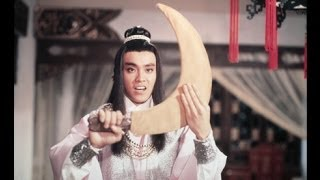 Full Moon Scimitar (1979) Shaw Brothers **Official Trailer**  圓月彎刀
