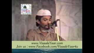 Urdu Naat( Choomon Ga Har Ik Rah e Madina)Shabir Ahmed Gondal At1987.By Visaal