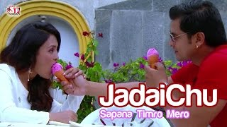 Jadai Chu Timi Dekhi Tadha : New Nepali Song -Sapana Timro Mero (Pramod Kharel)