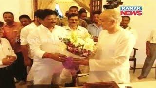 Odisha Law Minister Meets Gajapati Maharaja