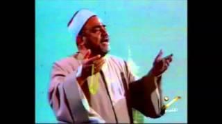 الشيخ سيد النقشبندى , الإسراء