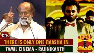 There is Only One Baasha in Tamil Cinema : Superstar Rajinikanth - Thanthi TV