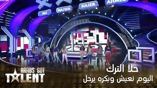 Arabs Got Talent - حلا الترك - اليوم نعيش وبكره يرحل