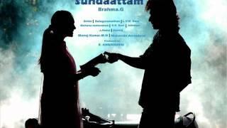 Sundattam - kadhal varum with lyrics