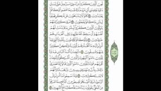 سورة المائدة الآيات ( 77 ـ 82 ) صفحة ( 121 )