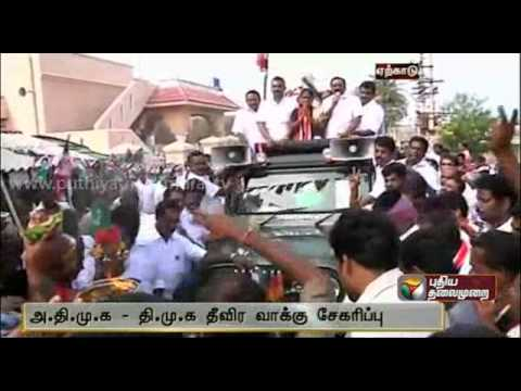 Xxx Mp4 Acter Sarath Kumar And M K Stalin Campaigning In Yercaud 3gp Sex