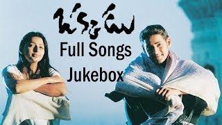 Okkadu Movie Full Songs || Jukebox || Mahesh Babu,Bhoomika