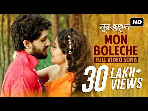Xxx Mp4 Mon Boleche Noor Jahaan Video Song Adrit Puja Imran Kona Savvy Raj Chakraborty SVF 3gp Sex
